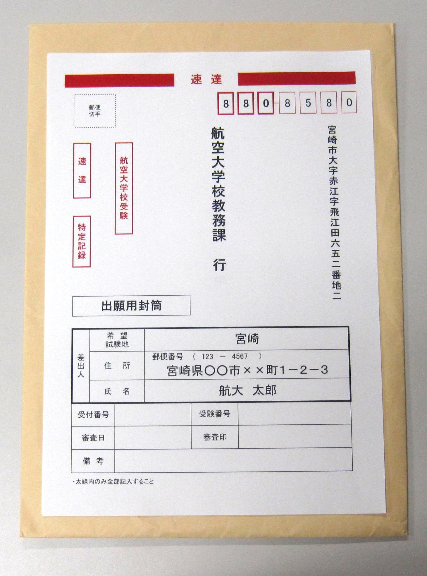 履歴書・自己紹介書ダウンロード | 関西学院大学 キャリアセンター